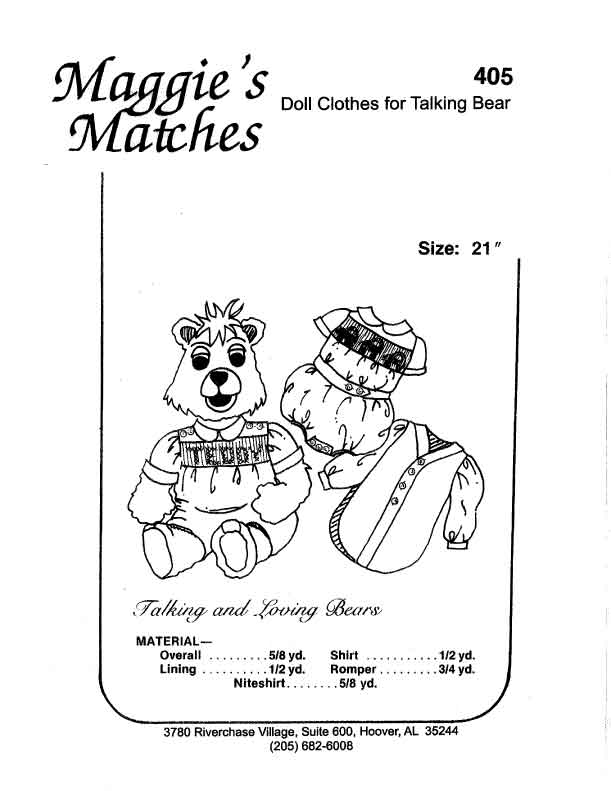 Maggie's Matches Romper/Overall/Nightshirt Teddy Ruxpin